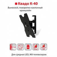 """Фиксированный кронштейн для LED, LCD телевизоров 26""""-40"""" КВАДО К-40"""