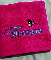 """Именное полотенце """"Тамила"""" (50*90 для рук и лица)"""