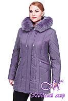 Женская зимняя куртка больших размеров с мехом (48-64) арт. Жардин мех