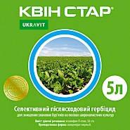 Гербицид Квин Стар Макс 5 л (купить Гербицид Миура)УКРАВИТ
