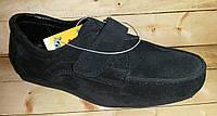 Замшевые туфли для мальчиков размер 29