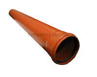 Труба наружная канализационная ПВХ SN2 Valrom Валром 110х1000х2,2 мм