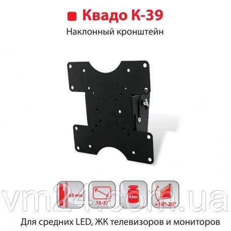 """Кронштейн для LED, LCD телевизоров 26""""-40"""" КВАДО К-39"""
