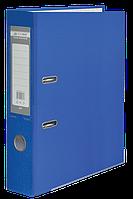 Сегрегатор папка синяя А4 Buromax 70 мм