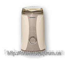 Кофемолка AURORA 347