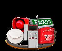 Монтаж, установка пожарной сигнализации