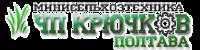 Кормоизмельчители Крючков