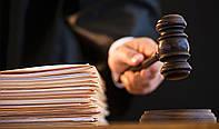 Адвокат в сфере административного права