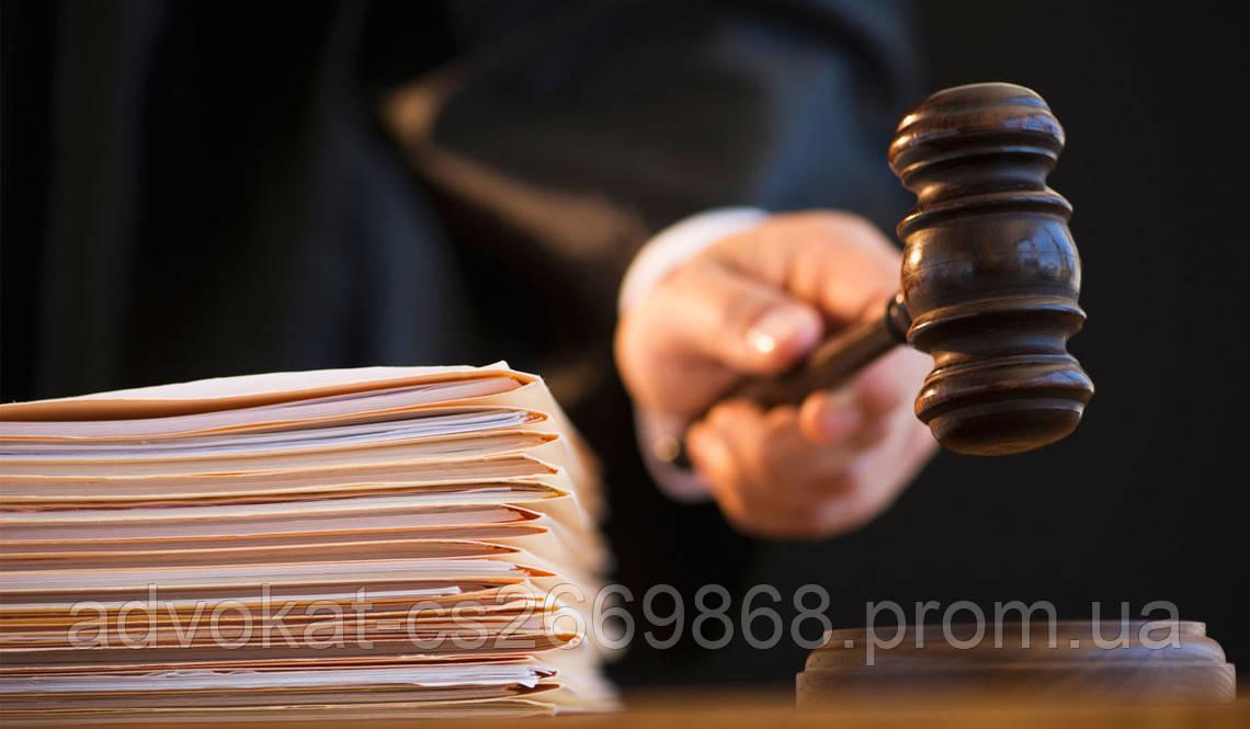 Адвокат в сфере административного права - АДВОКАТ ТРОЕЩИНА КИЕВ ДЕСНЯНСКИЙ РАЙОН в Киеве
