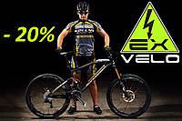 Велоформа - 20%