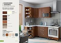Кухня София Класика