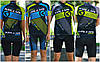 Велотрусы Pro Race Лайм M