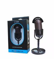 Микрофон на стойке HP-CY-509, настольный качественный микрофон