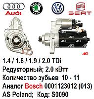 Стартер Audi, Skoda, Volkswagen, Seat 1.4/1.8/1.9/2.0 TDi. Ауди, Шкода, Фольксваген, Сеат. Аналог 0001123012