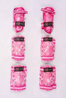 Защита локтей, колен - Glamour для Маленьких Принцесс - наколенники Explore Cooper - для роликов, велосипеда