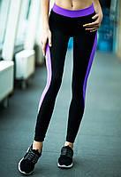 Леггинсы для фитнеса Basik Lavender