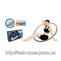 Обруч массажный NEW BODY вес 1,1 кг