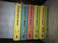 Бернард Шоу - Полное собрание пьес в шести томах (Собрание сочинений в 6 томах)