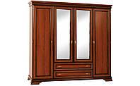 Шкаф для одежды ARAMIS ARS84-497