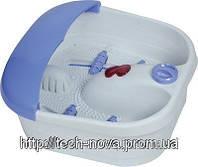 Массажная ванночка для ног SATURN ST-BC7303