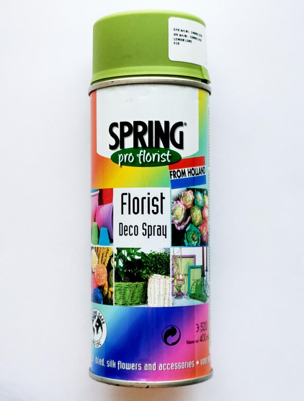 Фарба для живих квітів SPRING салатова