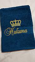 Именное полотенце с короной (70*140 банное)