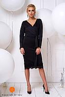 Платье черное с кружевом и поясом, длинный рукав.