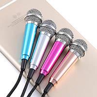 Проводной мини микрофон, универсальный конденсаторный микрофон, микрофон для телефона компьютера