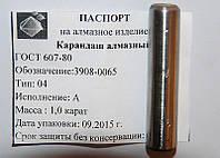 Алмазный правящий карандаш 65/1 (3908-0065)
