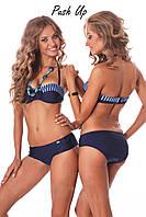 Раздельный купальник синий Marc & Andre  L1431-912