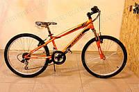 Горный велосипед Azimut Extreme 26 дюймов