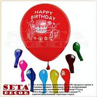 Воздушный шарик Happy Birthaday цвета в ассортименте