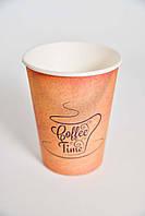 Стакан бумажный 175 мл. 50шт.(54/2700) Кофе-Хаус