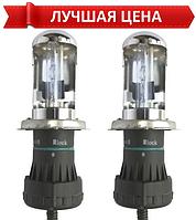 Ксеноновая лампа H4 5000K Bixenon InfoLight Pro (2шт.)