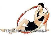 Обруч массажный  Jemimah Health Hoop II (1,7 кг)