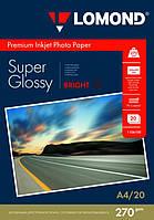 Бумага для струйных принтеров суперглянец Lomond 270 г/м, А4, 20л. (Bright)