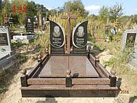 Памятник двойной, фото 1