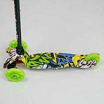 Самокат Best Scooter 1293 Mini с наклонным поворотом руля, фото 2