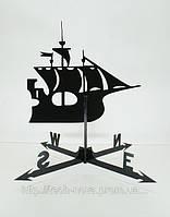 Флюгер Корабль (флюгер на крышу)