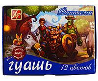 "Гуашь ЛУЧ ""Фантазия"" 12цв. 15 мл 25С1529-08"