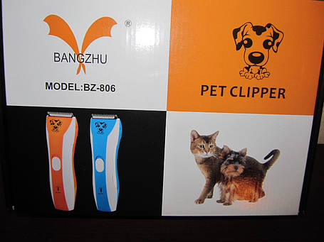 Триммер аккумуляторный для стрижки собак и кошек Professional Pet Clipper BZ-806, фото 2