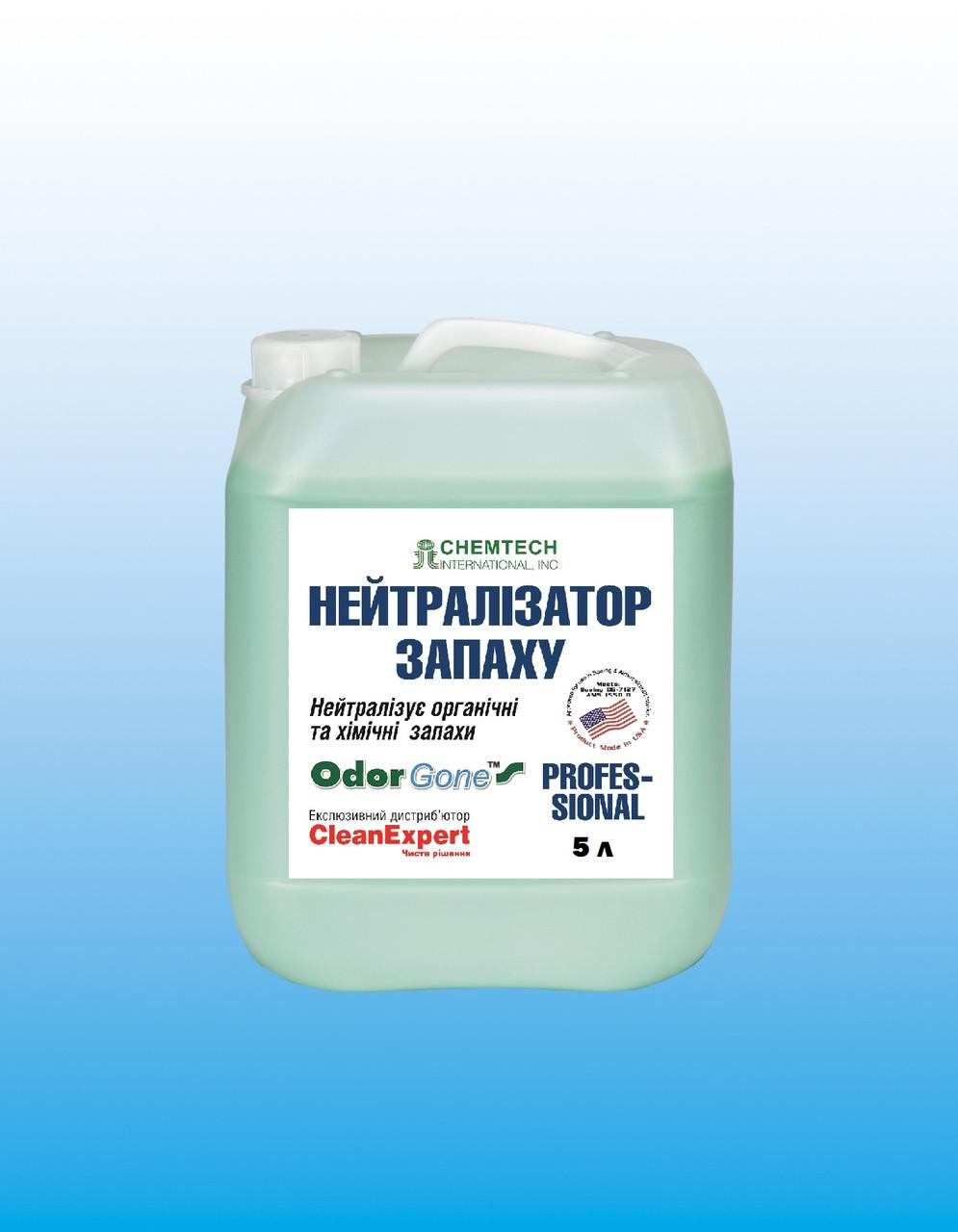 Нейтрализатор неприятного запаха Chemtech international Odorgone Professional 5 л. (Одоргон)