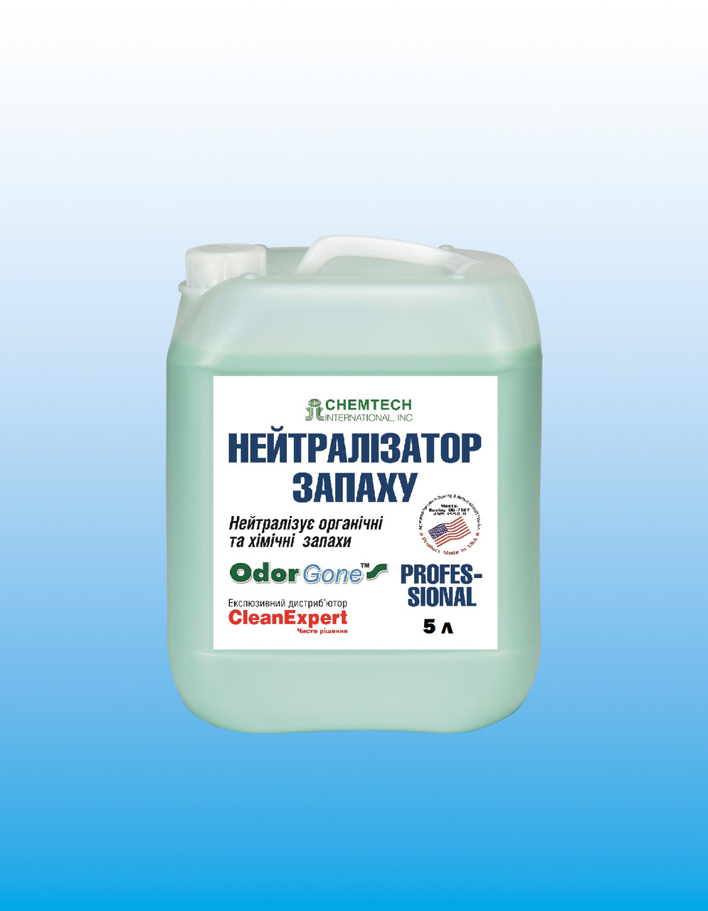 Нейтралізатор неприємного запаху Chemtech international Odorgone Professional 5 л. (Одоргон)
