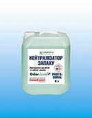 Нейтрализатор неприятного запаха Odorgone Professional (Профессиональный), 5 л. Chemtech internation