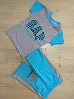 Детский Летний Костюм для Мальчика GAP Цвет Голубой  Рост 86-104 см
