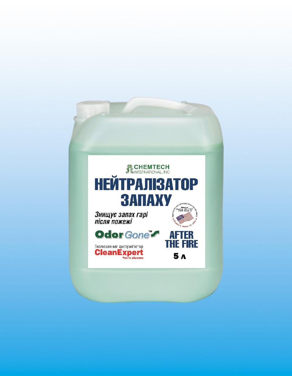 Нейтралізатор неприємного запаху Chemtech international Odorgone After The Fire 5 л. (Після пожежний Одоргон)