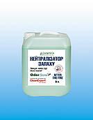 Нейтрализатор неприятного запаха Odorgone After The Fire (После пожарный), 5 л. Chemtech internat