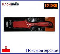 Нож монтерский NEO 01-550