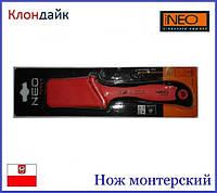 Нож монтерский NEO 01-551
