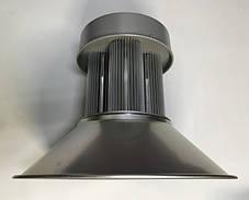 Светильник для растений купольный Highbay SL-200/FS 200W IP65 Код.58818, фото 3